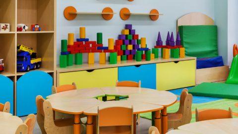 Почистване на детска градина