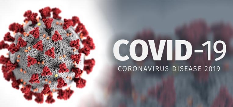 Дезинфекция и предпазване от Коронавирус